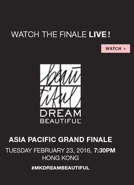 DREAM BEAUTIFUL ASIA PACIFIC GRAND FINALE (REVIEW)